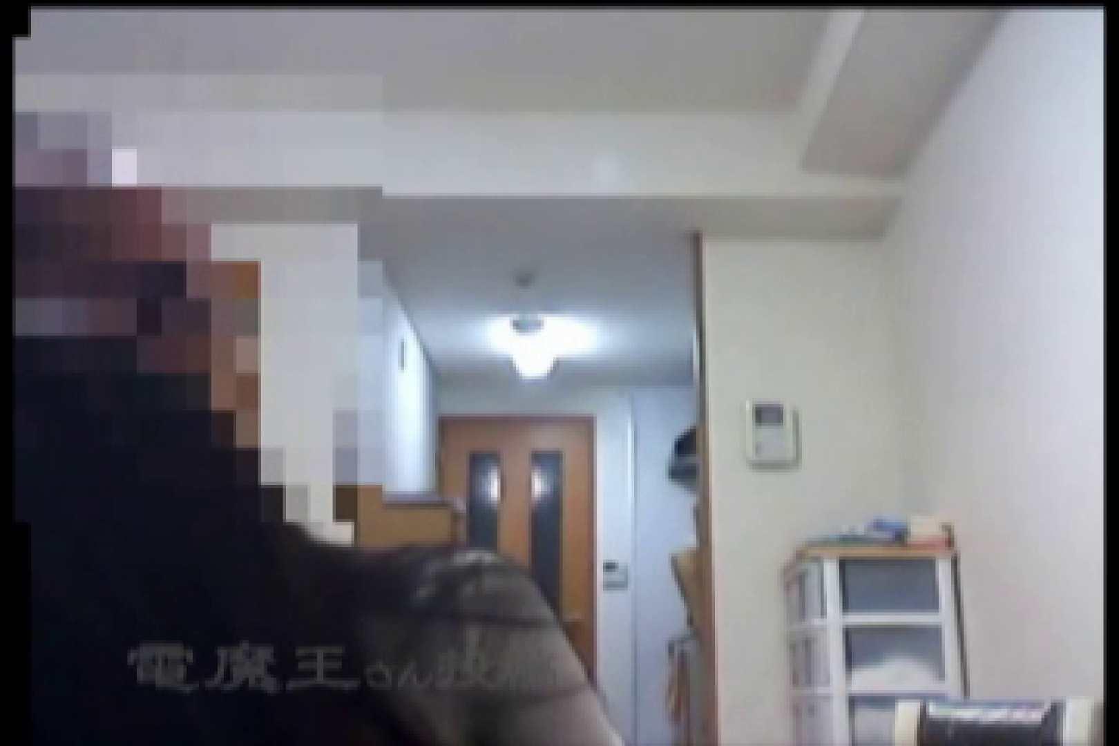 電魔王さんの「隠撮の部屋」ミーナ 0 | 0  105pic 82