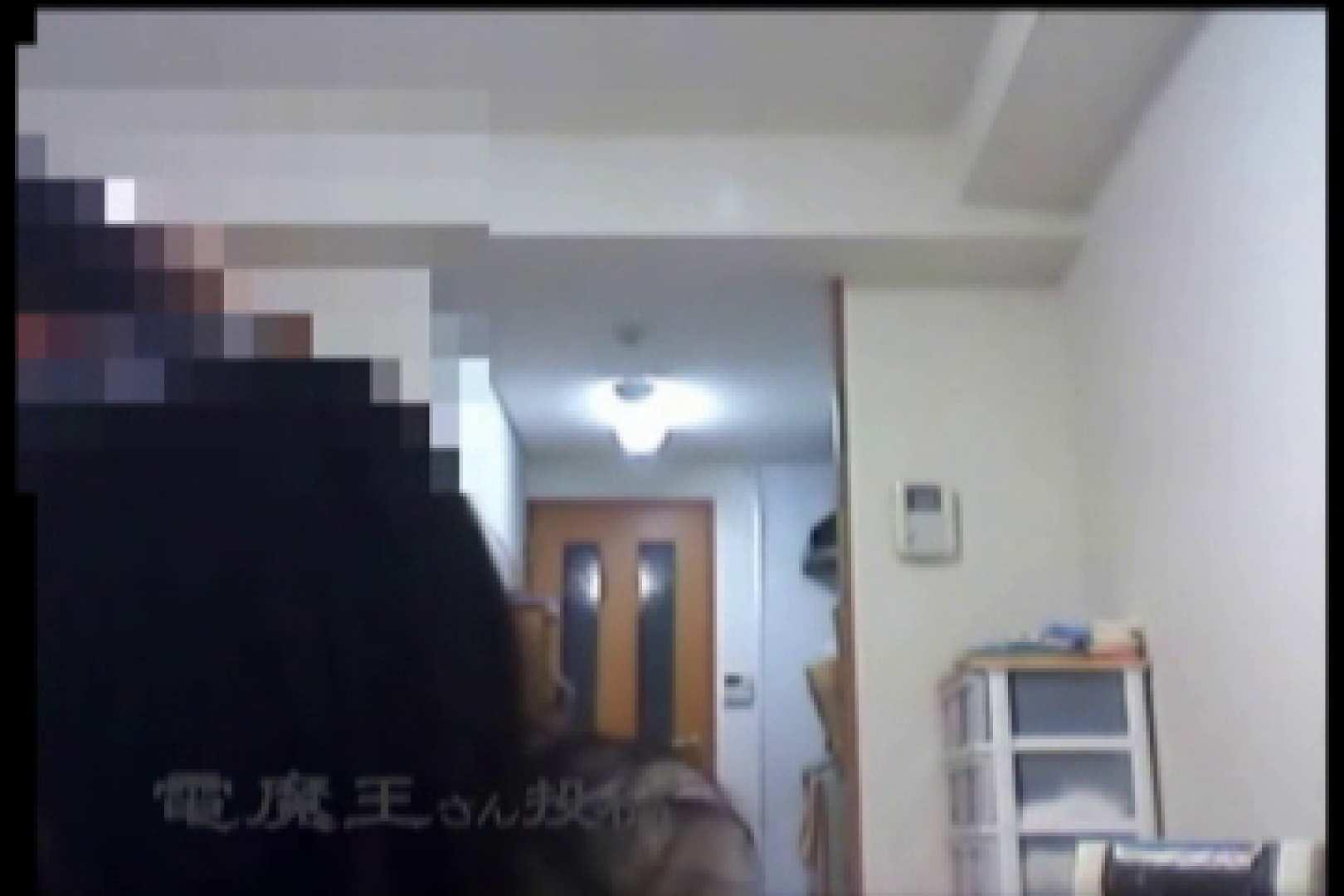 電魔王さんの「隠撮の部屋」ミーナ 隠撮 すけべAV動画紹介 105pic 83