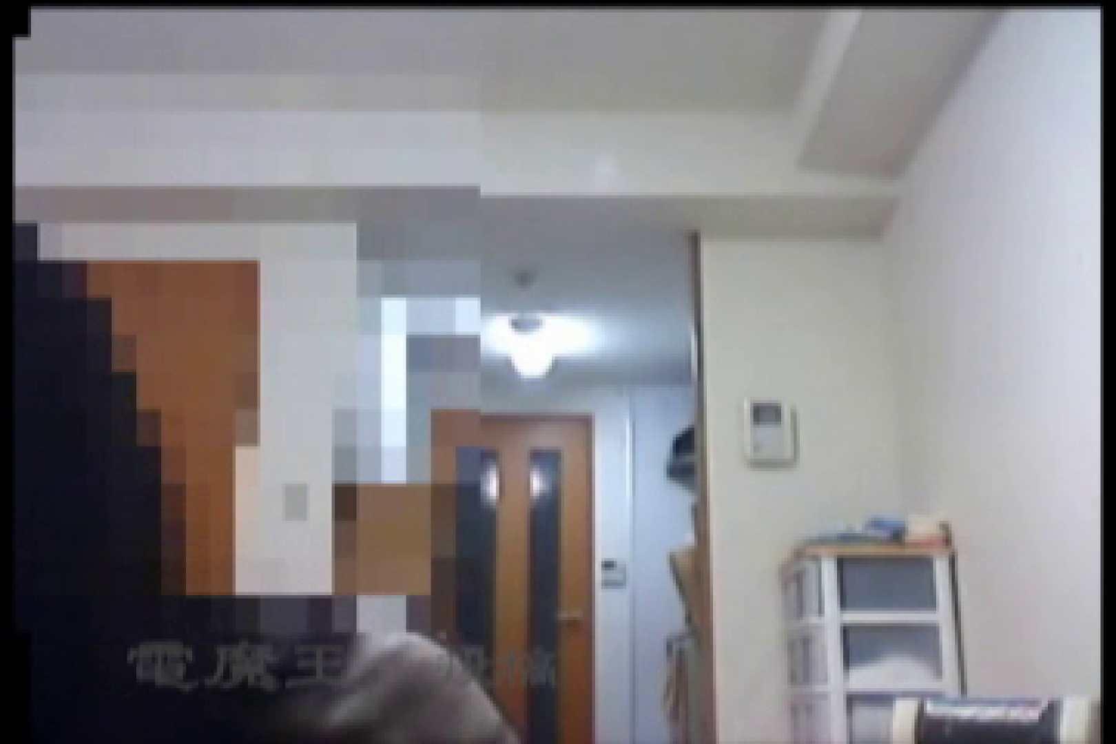 電魔王さんの「隠撮の部屋」ミーナ 0 | 0  105pic 88