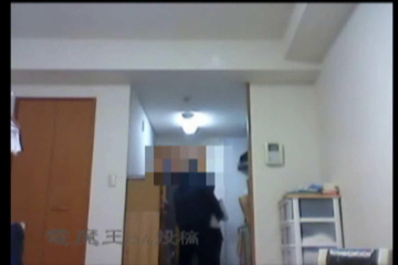 電魔王さんの「隠撮の部屋」ミーナ 0  105pic 105