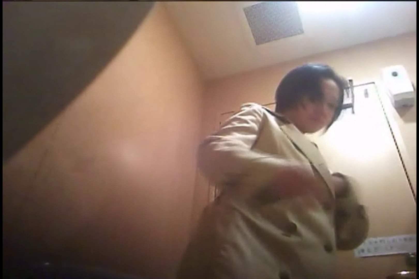 潜入!!女子化粧室盗撮~絶対見られたくない時間~vo,24 パンツ 女性器鑑賞 83pic 23
