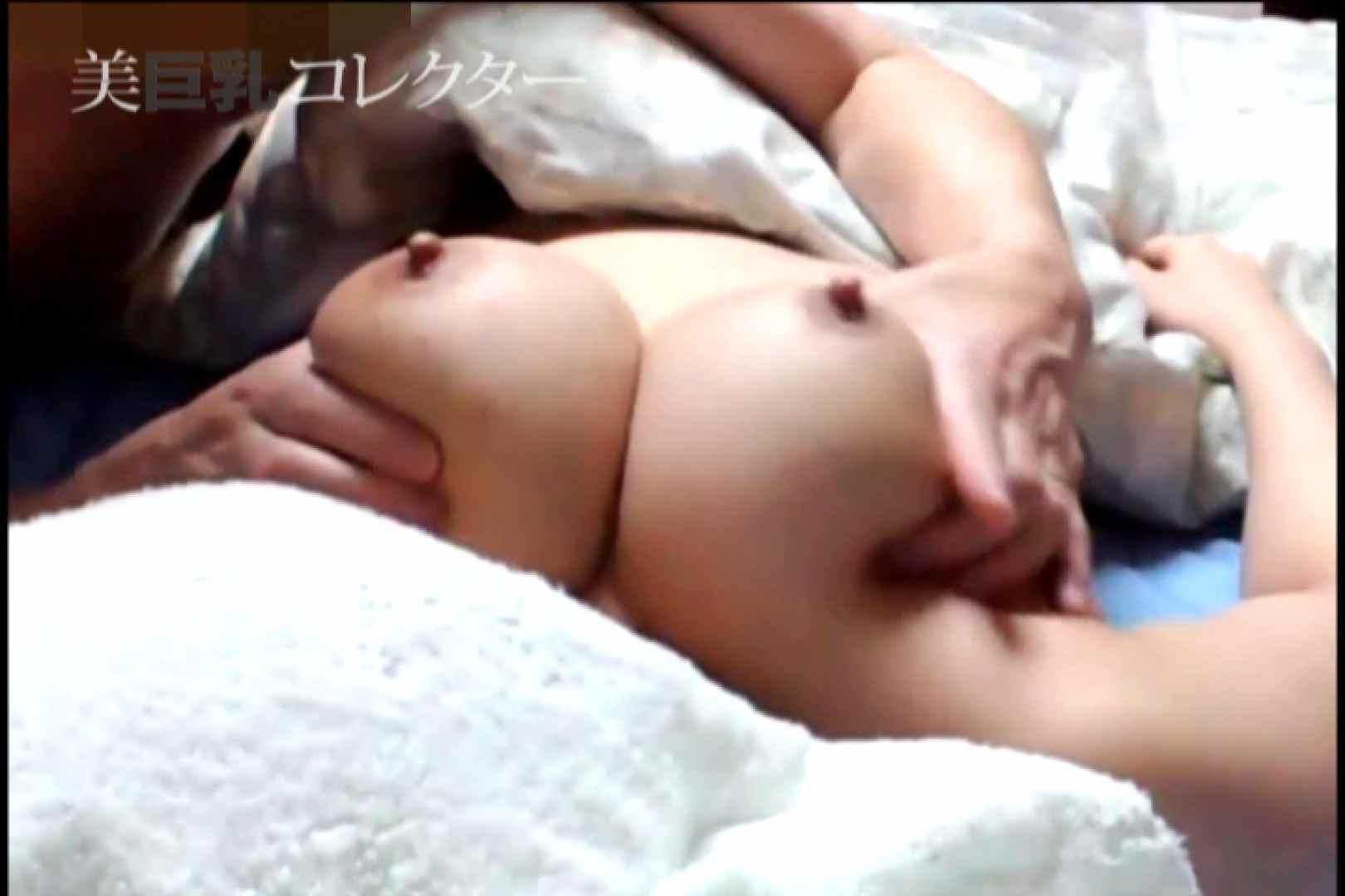 泥酔Hカップ爆乳ギャル2 悪戯  110pic 16