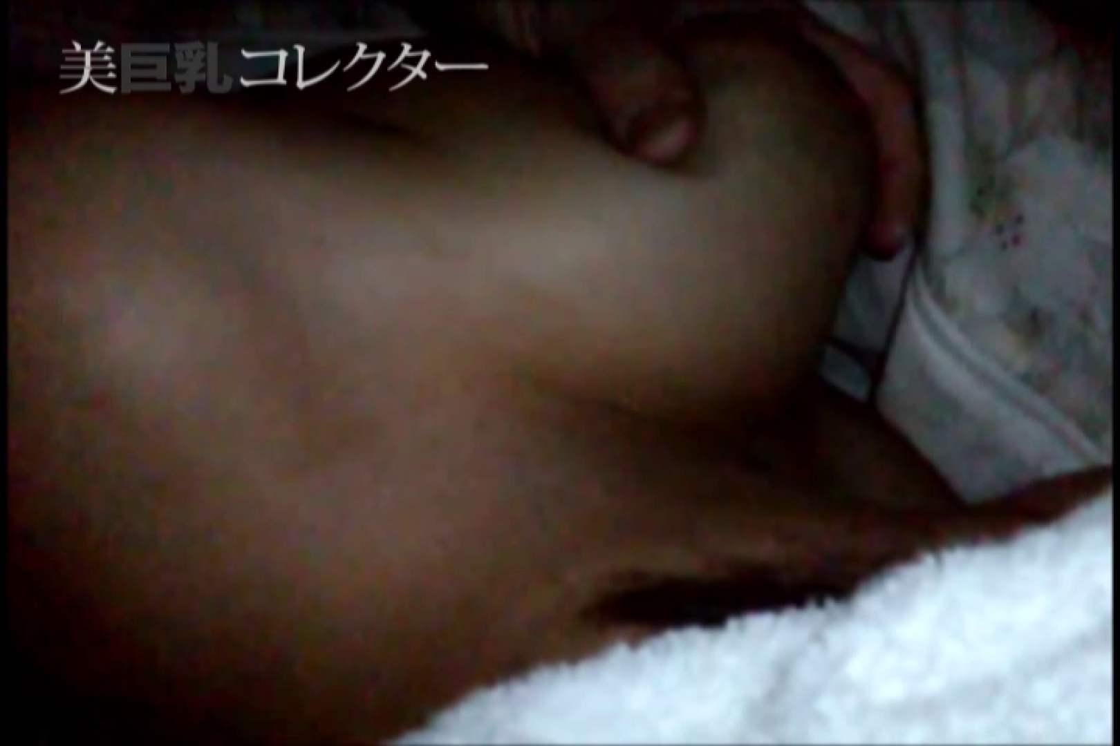 泥酔Hカップ爆乳ギャル2 ギャル オメコ無修正動画無料 110pic 38