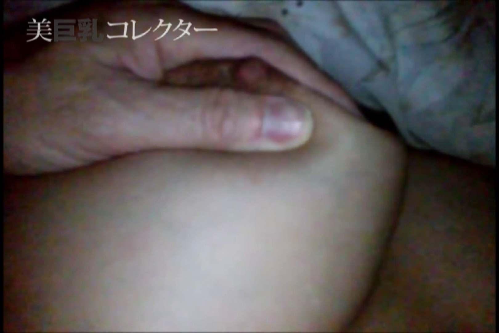 泥酔Hカップ爆乳ギャル2 悪戯  110pic 56