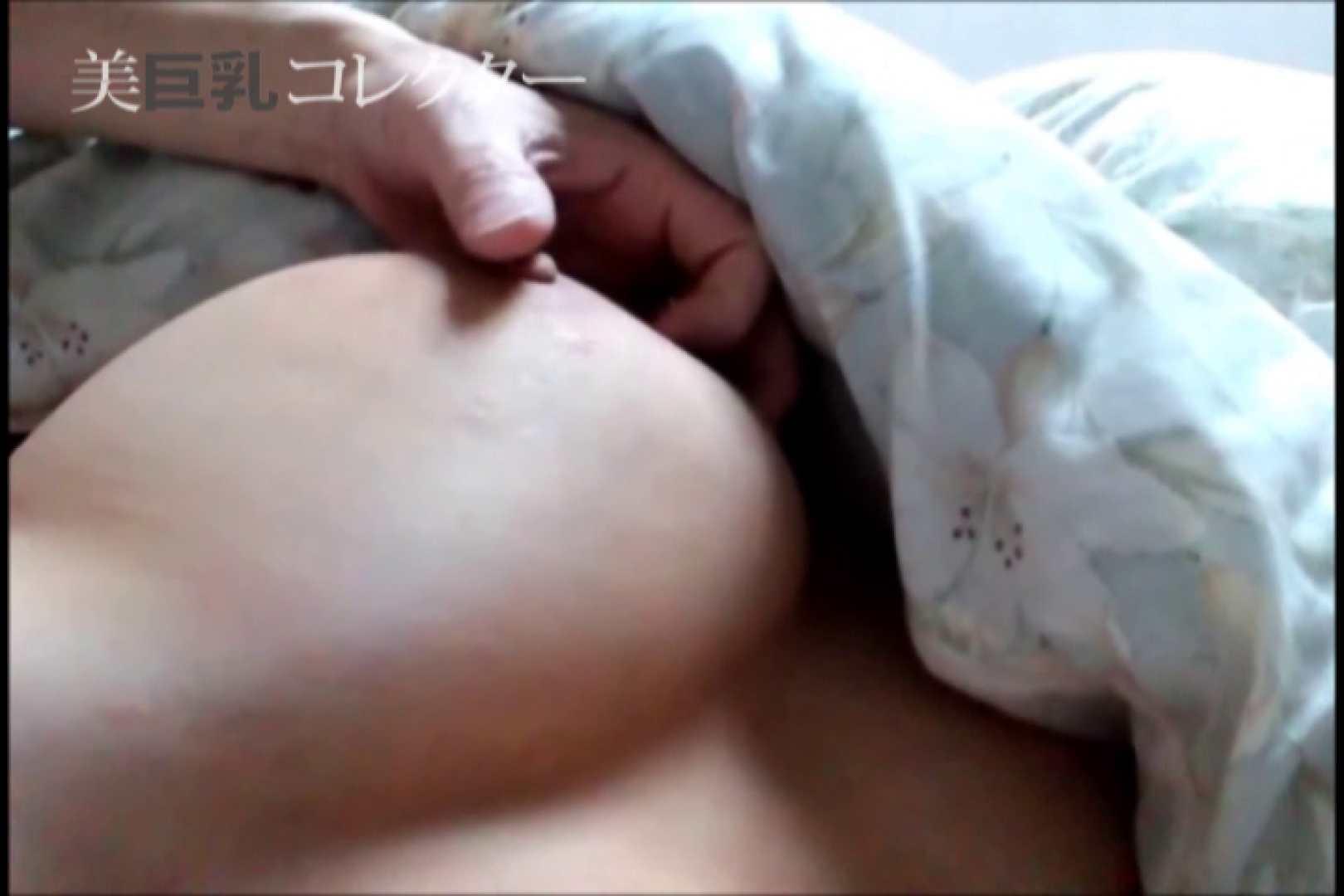 泥酔Hカップ爆乳ギャル2 ギャル オメコ無修正動画無料 110pic 66