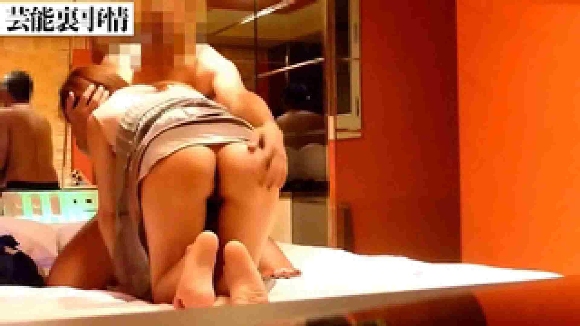 某芸能プロダクションの裏のお仕事10 韓流 | タレントのH動画  111pic 109