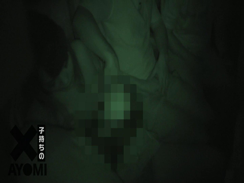 ×一子持ちのM女AYAMI 何処まで出来るか挑戦。  潜入 おめこ無修正動画無料 79pic 29