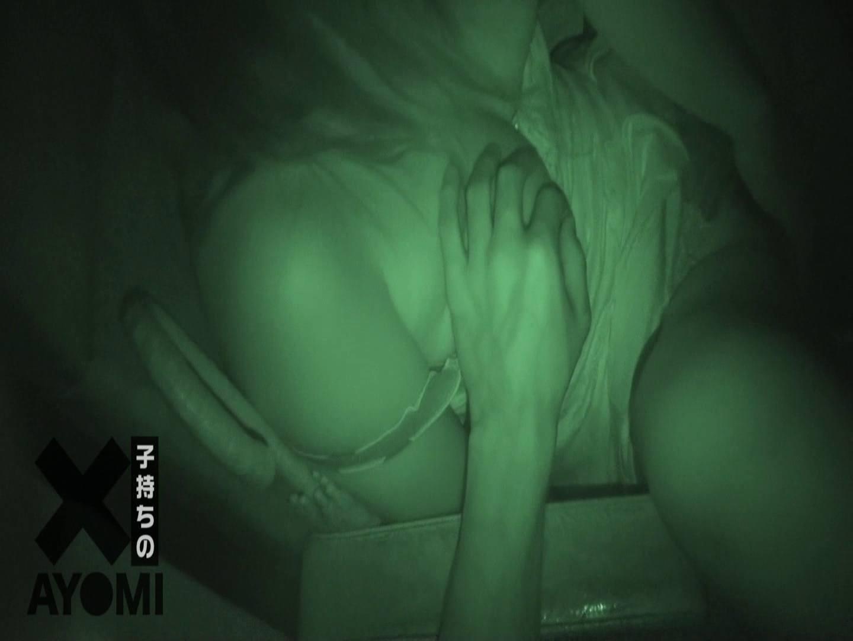 ×一子持ちのM女AYAMI 何処まで出来るか挑戦。  潜入 おめこ無修正動画無料 79pic 59