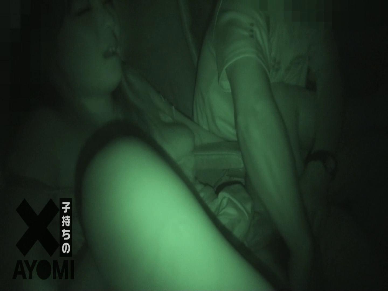 ×一子持ちのM女AYAMI 何処まで出来るか挑戦。  潜入 おめこ無修正動画無料 79pic 62