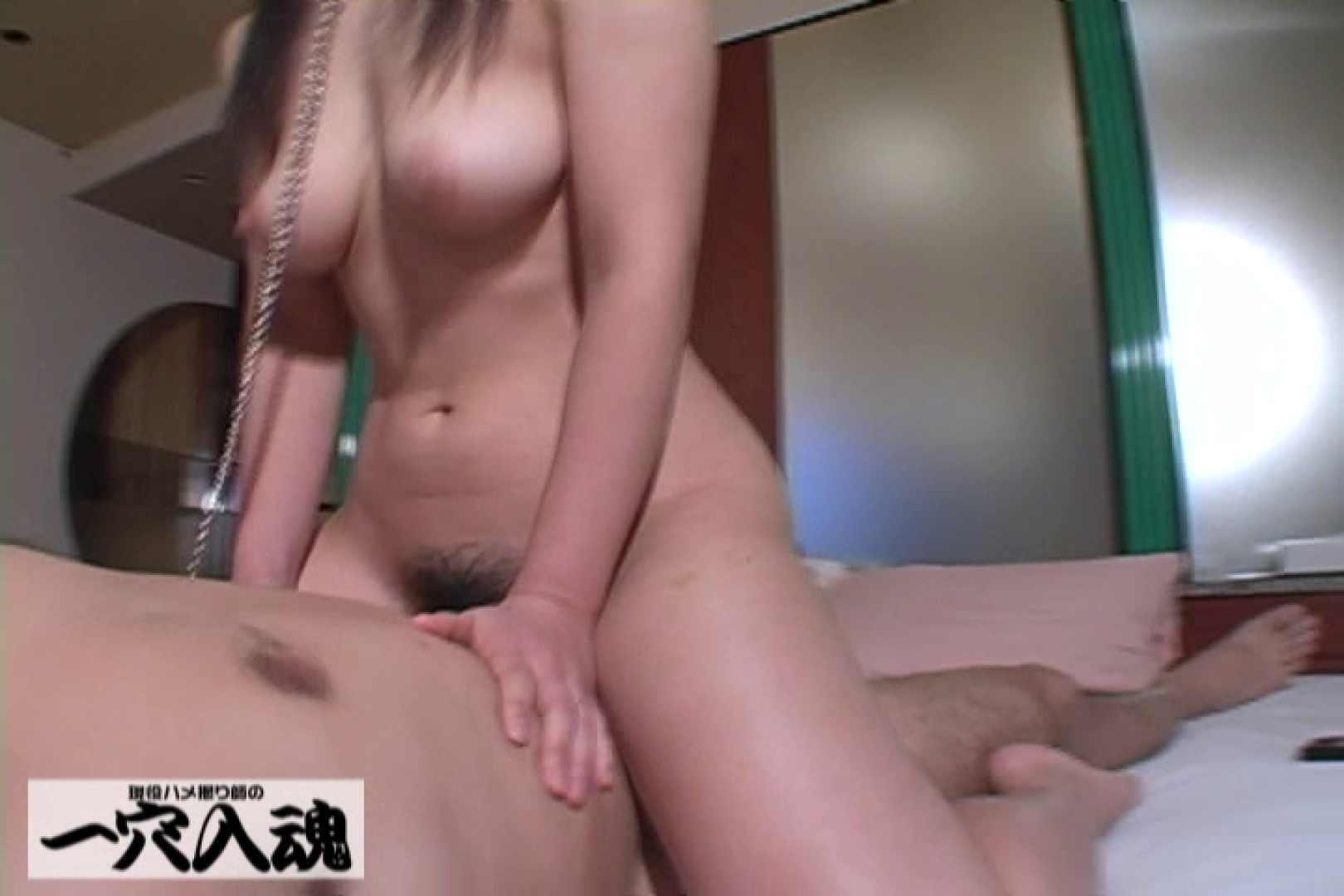一穴入魂 菅田君の母さんに入魂2 口内発射 ヌード画像 87pic 32
