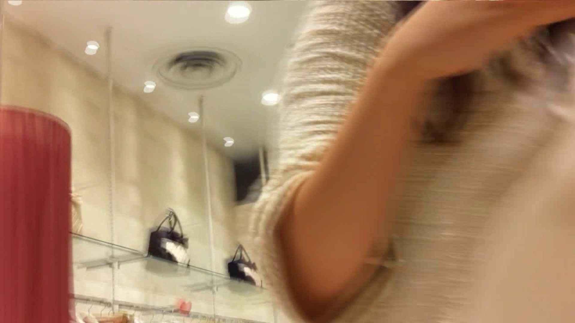 可愛いカリスマ店員限定‼胸チラ&パンチラ vol.29 HなOL ワレメ動画紹介 78pic 58