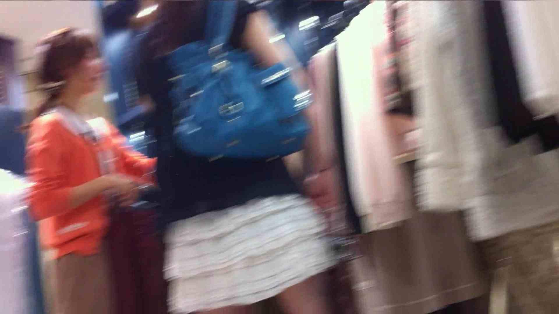 vol.33 美人アパレル胸チラ&パンチラ ギャル系ネーチャンの下着 チラ 盗撮画像 94pic 23