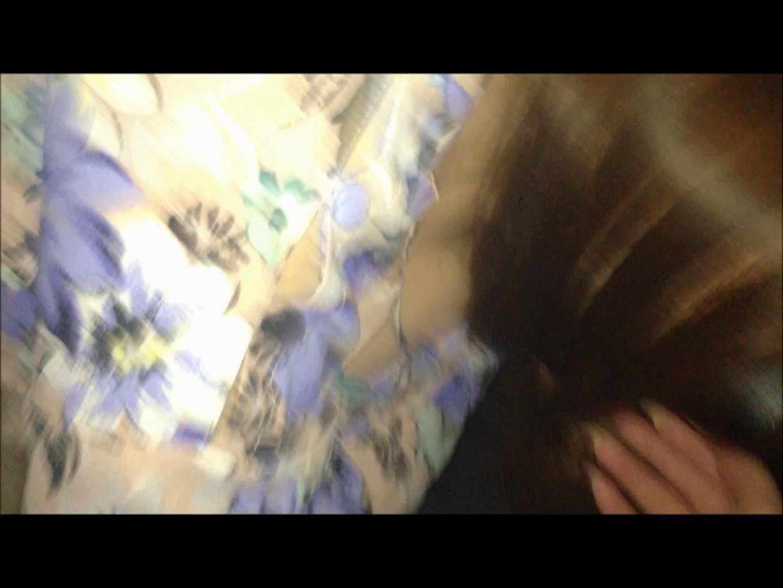 魔術師の お・も・て・な・し vol.47 お嬢様にクパ~してみた イタズラ オメコ動画キャプチャ 101pic 2