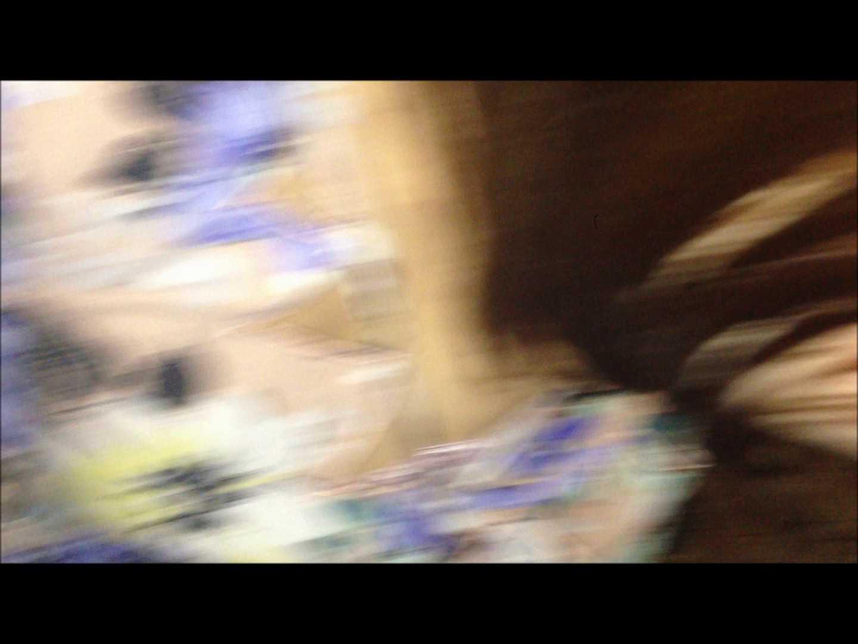 魔術師の お・も・て・な・し vol.47 お嬢様にクパ~してみた HなOL  101pic 64