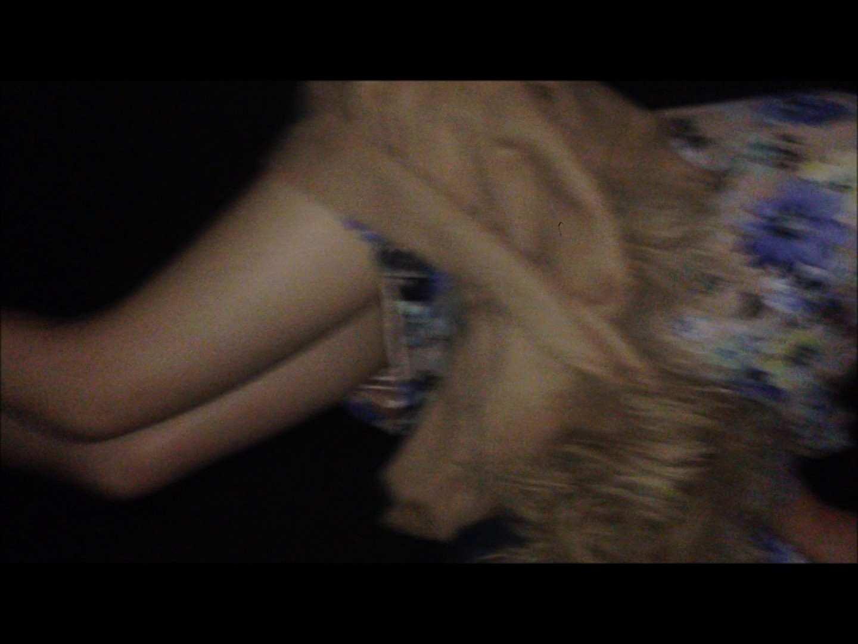 魔術師の お・も・て・な・し vol.47 お嬢様にクパ~してみた Hなお嬢様 濡れ場動画紹介 101pic 87