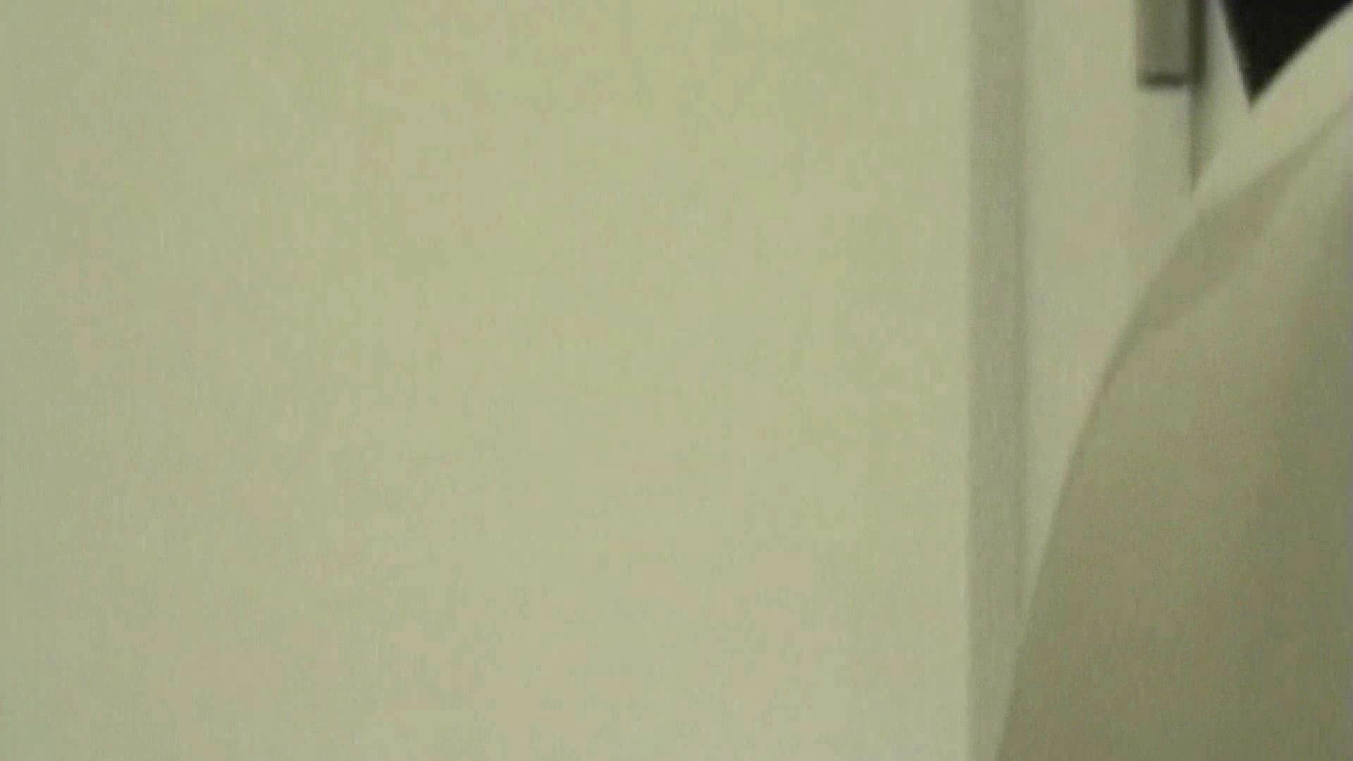 キレカワ女子大生の秘密の洗面所!Vol.025 HなOL アダルト動画キャプチャ 105pic 12