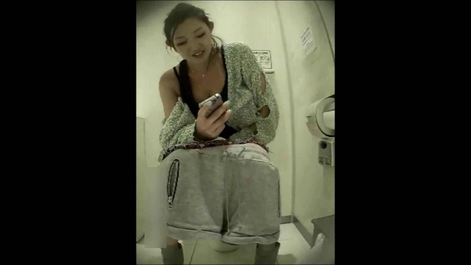 洗面所盗撮~隣の美人お姉さんVol.14 女性トイレ のぞき動画キャプチャ 94pic 44
