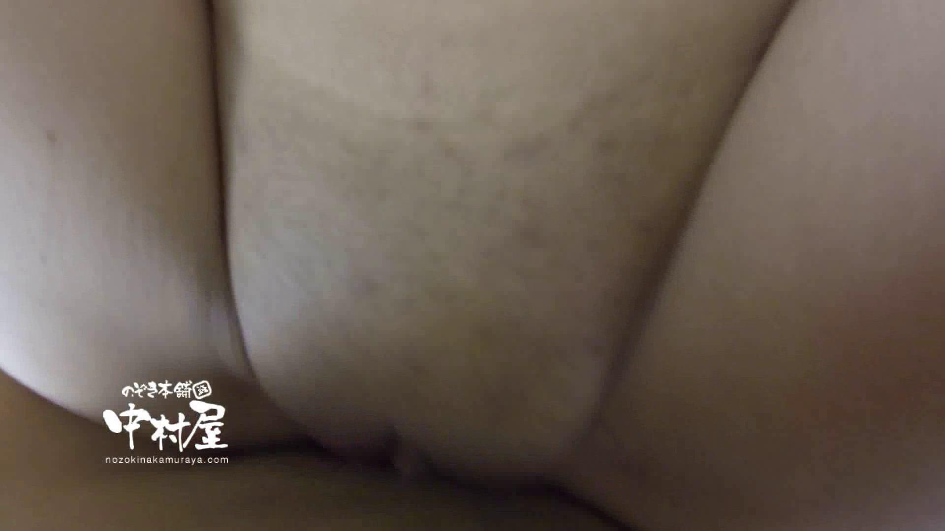鬼畜 vol.07 パイパンだと?!中出ししてやる! 前編 中出し オメコ動画キャプチャ 78pic 14
