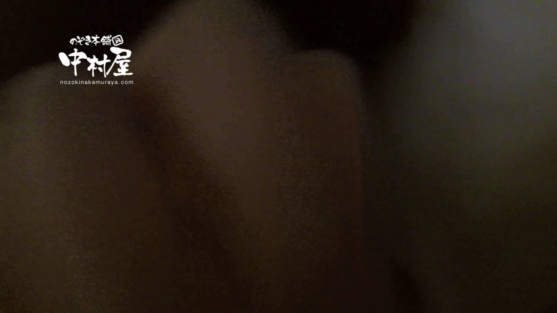 鬼畜 vol.08 極悪!妊娠覚悟の中出し! 後編 0 | 0  98pic 16