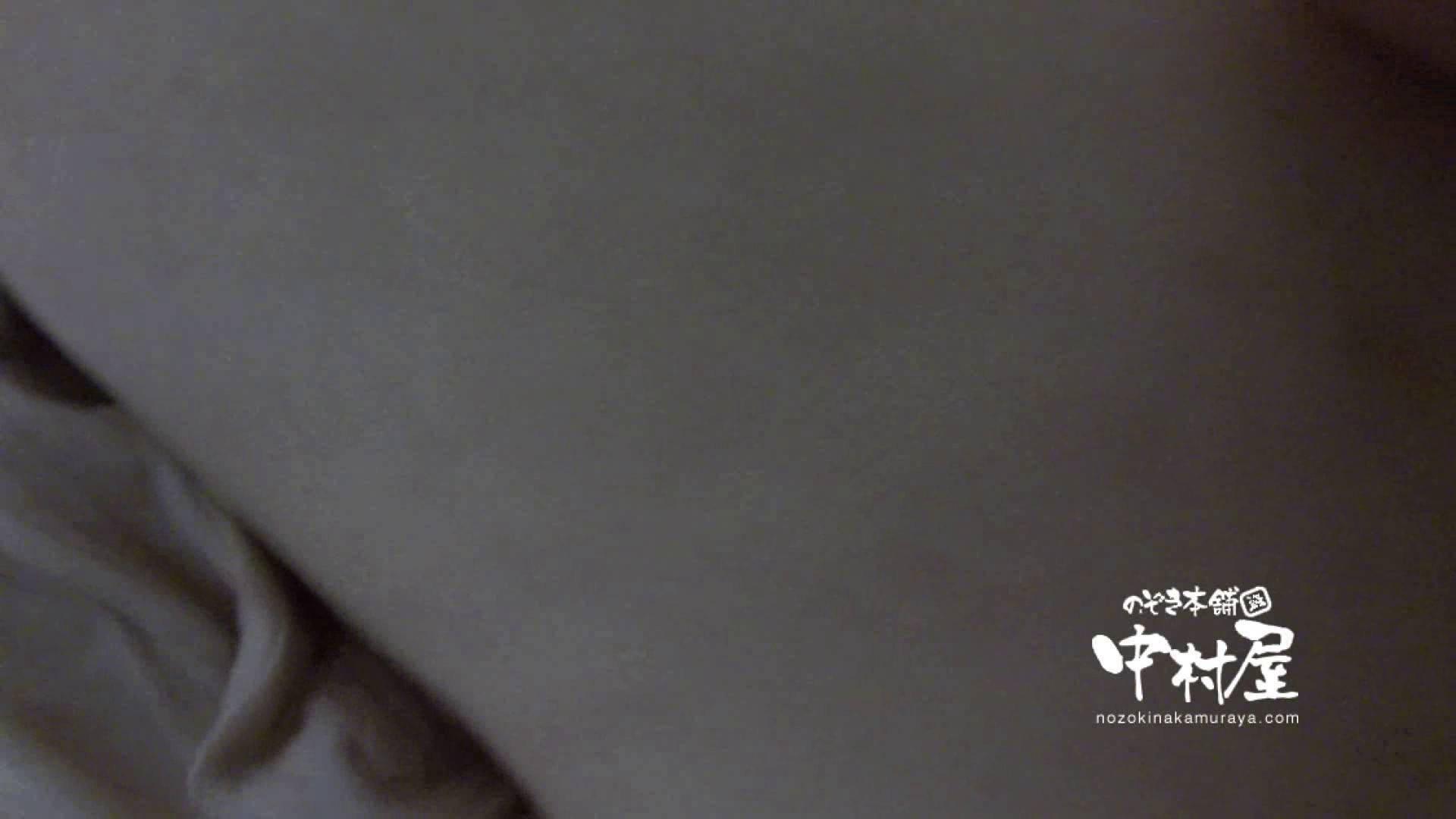 鬼畜 vol.12 剥ぎ取ったら色白でゴウモウだった 前編 鬼畜  86pic 66