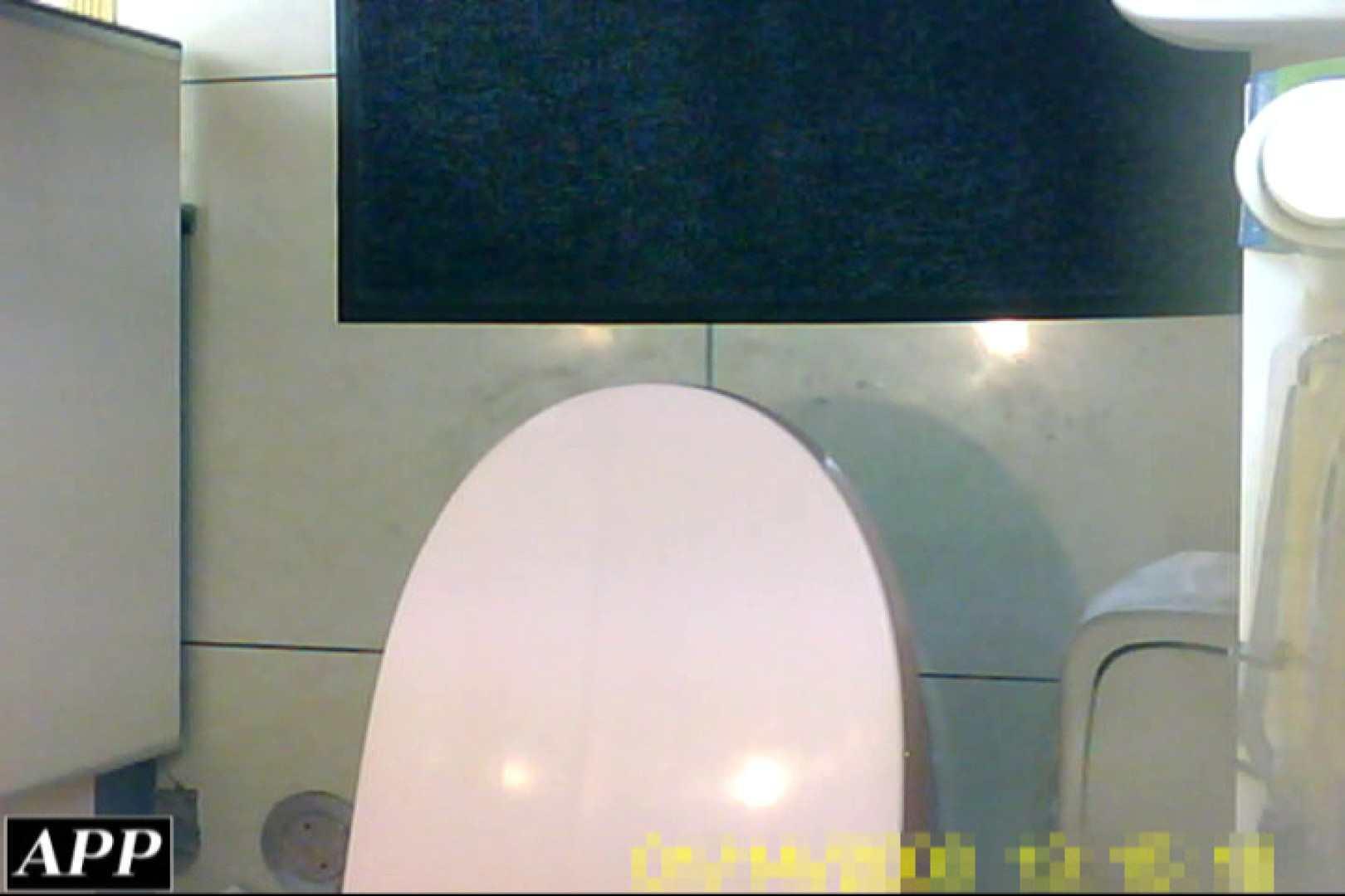 3視点洗面所 vol.016 0  105pic 88