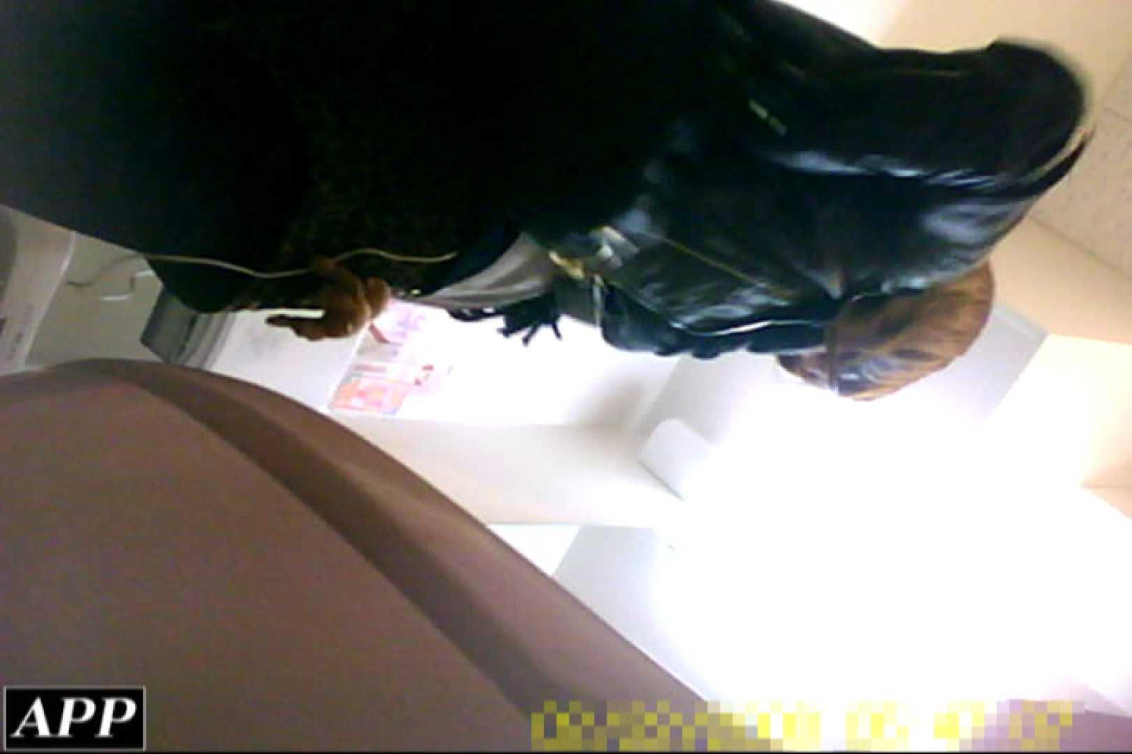 3視点洗面所 vol.086 HなOL オマンコ動画キャプチャ 100pic 6