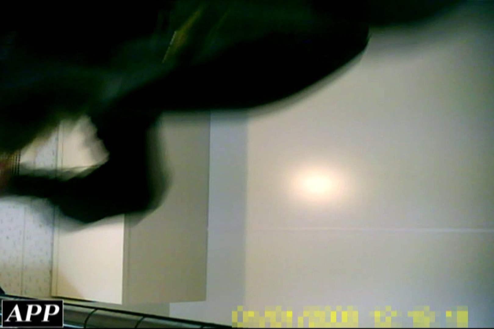3視点洗面所 vol.086 0 | 0  100pic 13