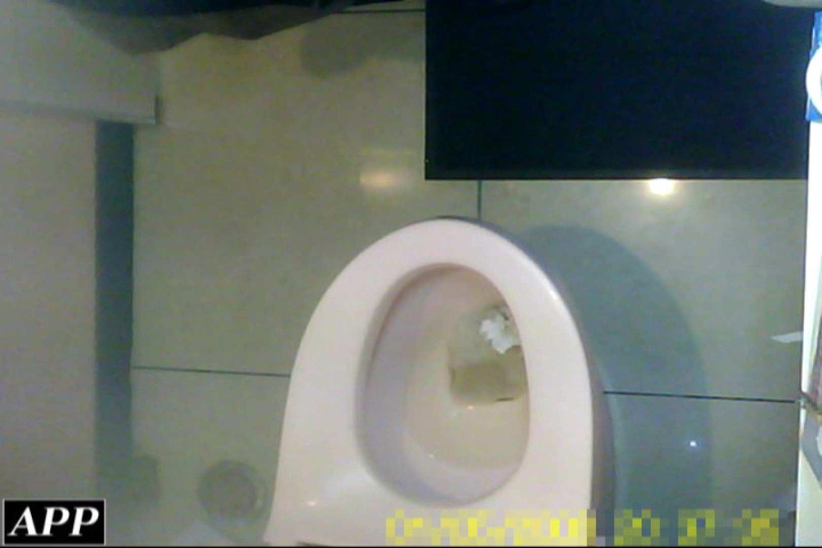 3視点洗面所 vol.086 0 | 0  100pic 61