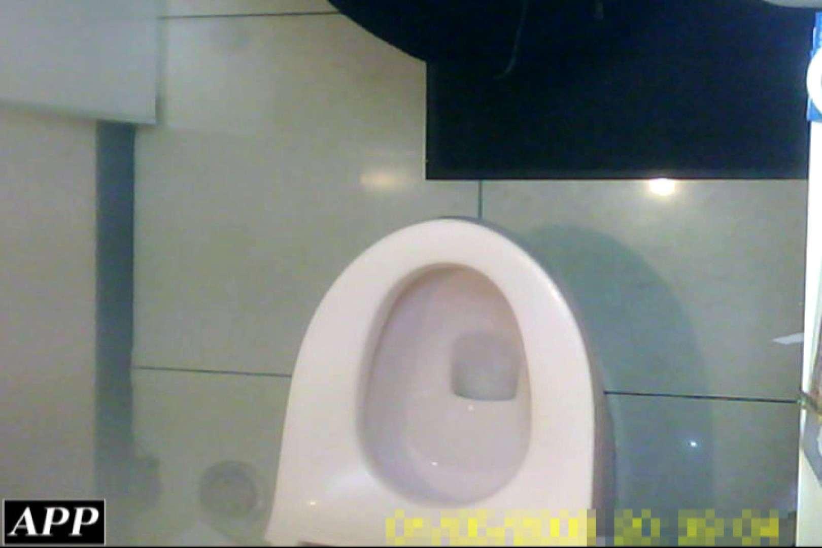 3視点洗面所 vol.086 0 | 0  100pic 73