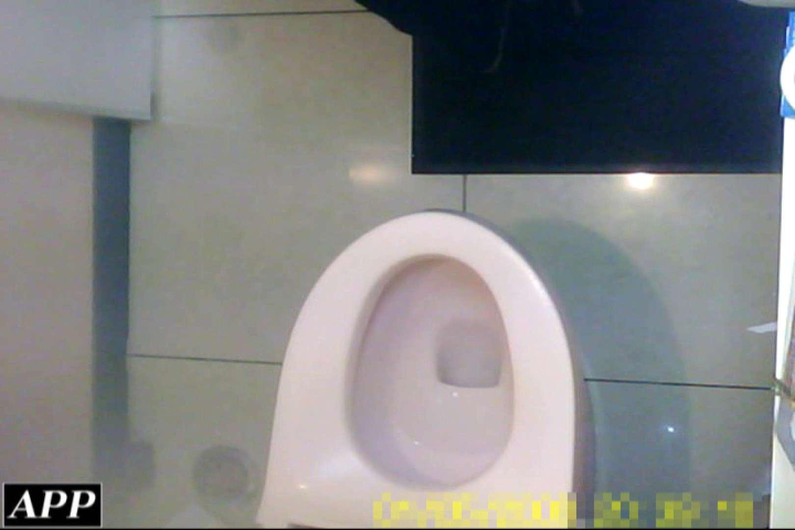 3視点洗面所 vol.086 HなOL オマンコ動画キャプチャ 100pic 74