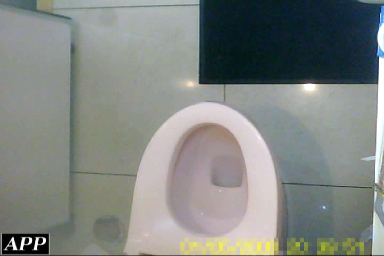 3視点洗面所 vol.086 0  100pic 80