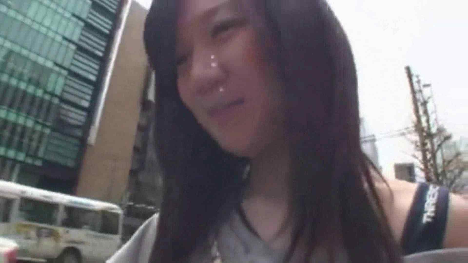 もぎたて旬の果実 Vol.17 Hな美女 おめこ無修正動画無料 101pic 3