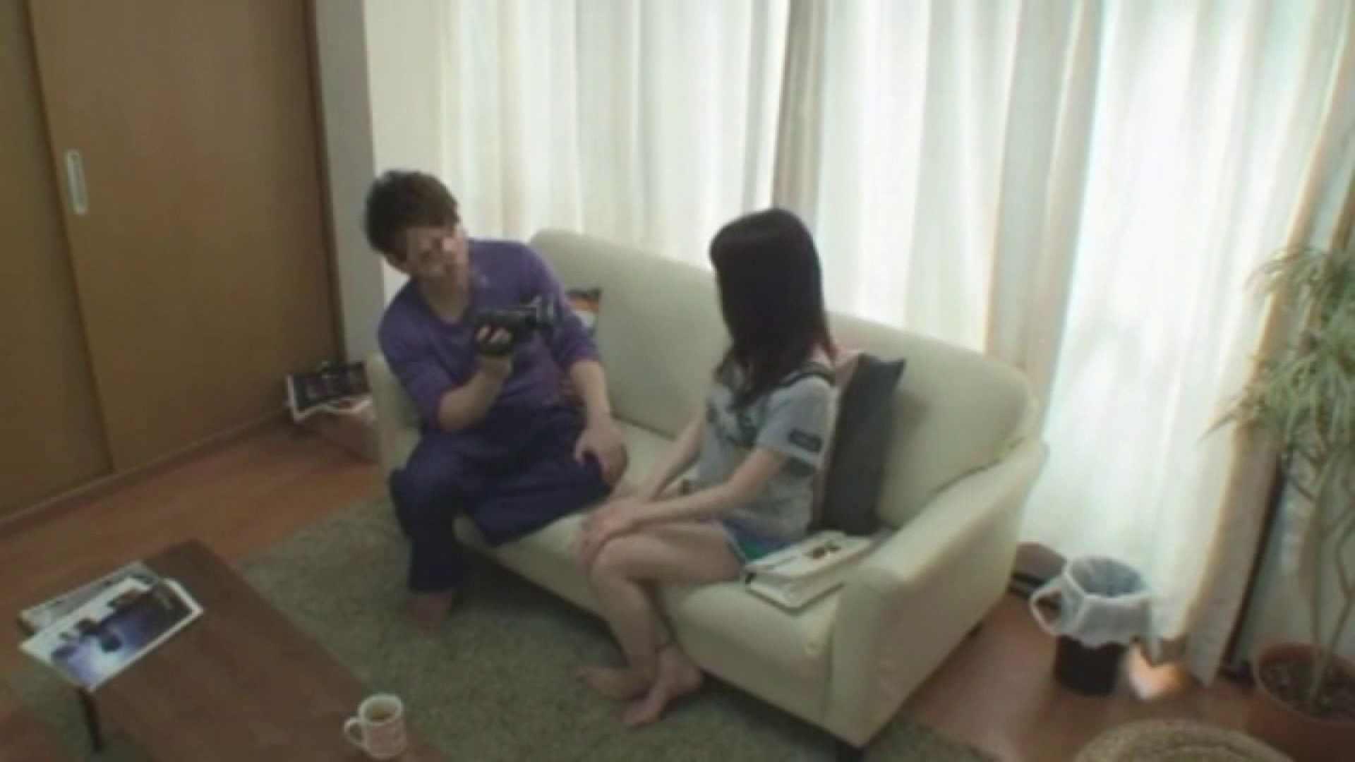 もぎたて旬の果実 Vol.17 Hな美女 おめこ無修正動画無料 101pic 31