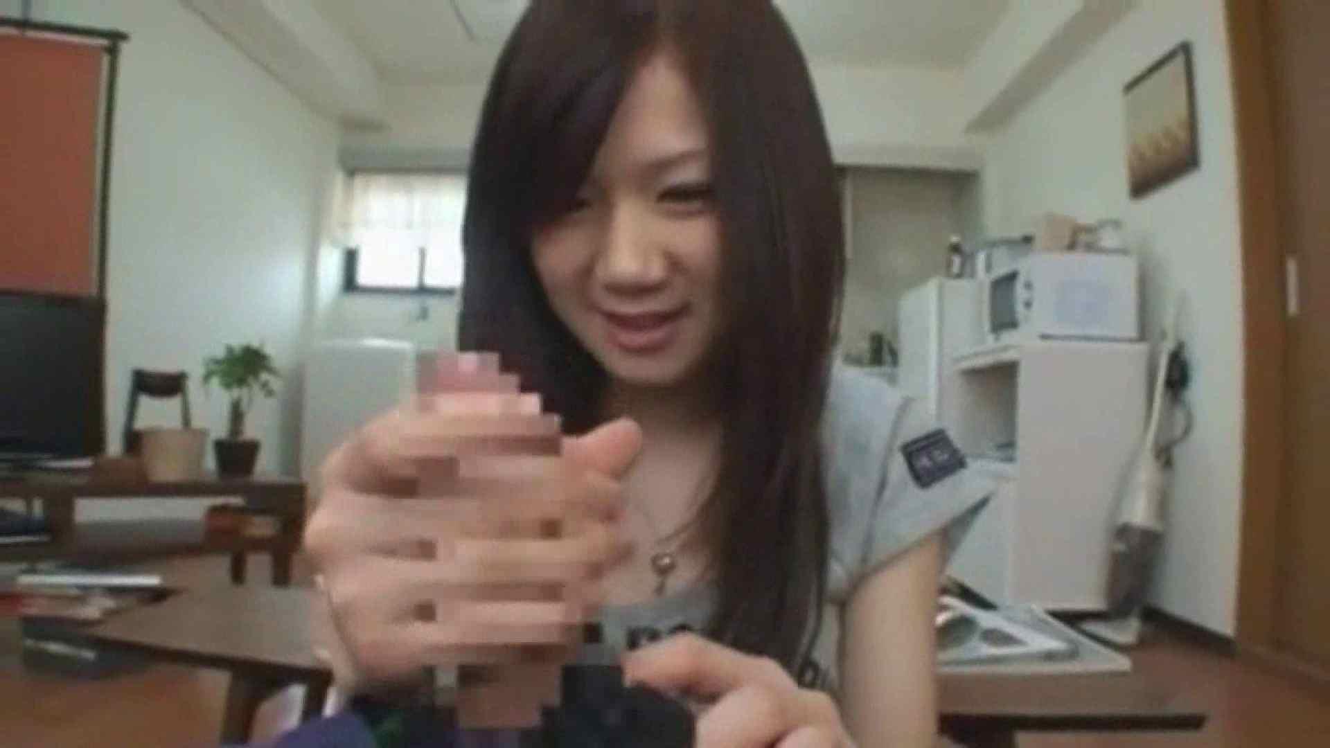 もぎたて旬の果実 Vol.17 HなOL オマンコ無修正動画無料 101pic 58