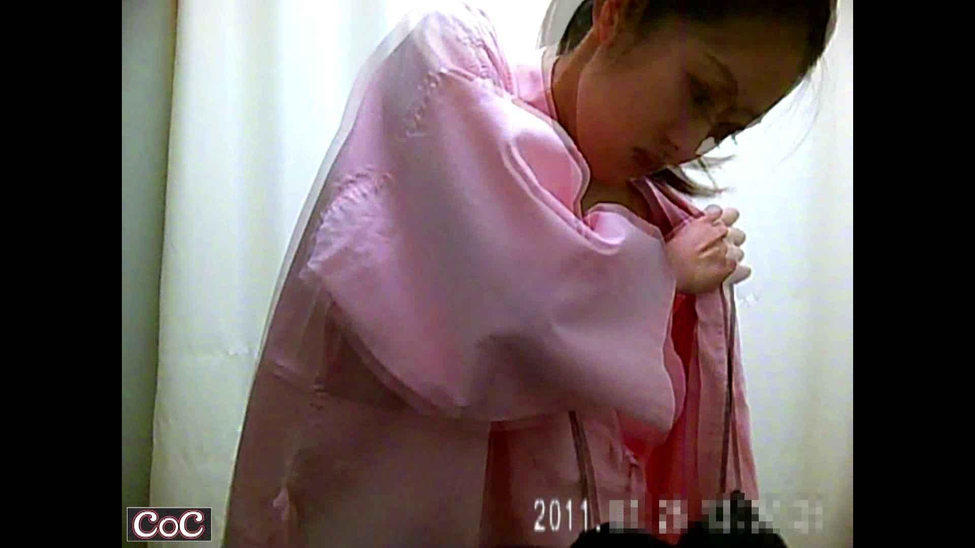 病院おもいっきり着替え! vol.05 HなOL AV動画キャプチャ 99pic 10