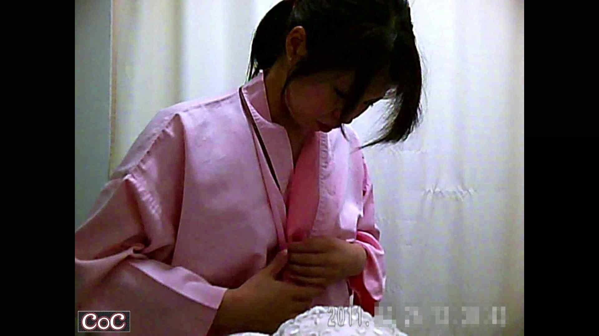 病院おもいっきり着替え! vol.05 巨乳 AV無料動画キャプチャ 99pic 70