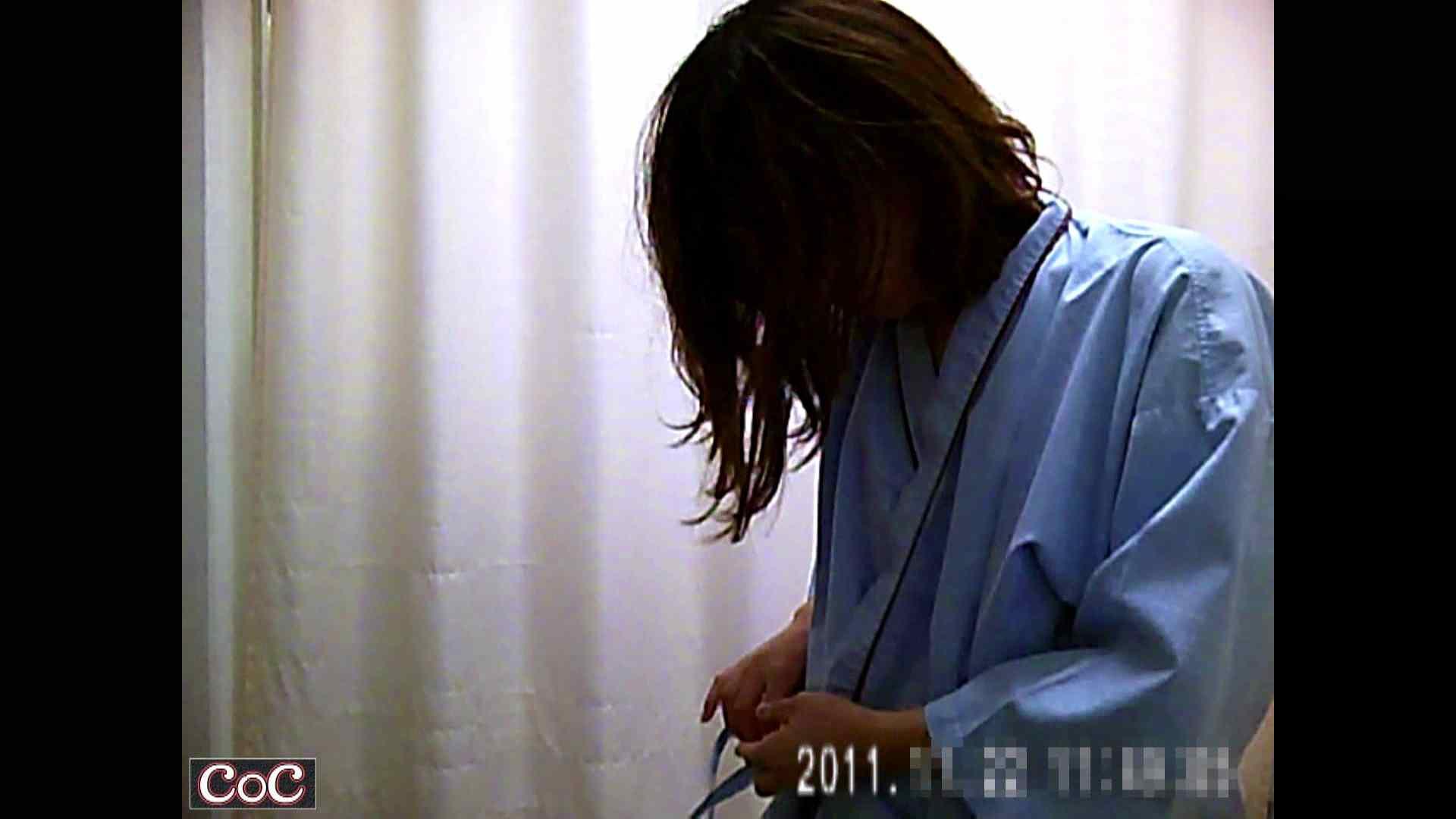 病院おもいっきり着替え! vol.102 乳首 スケベ動画紹介 87pic 21