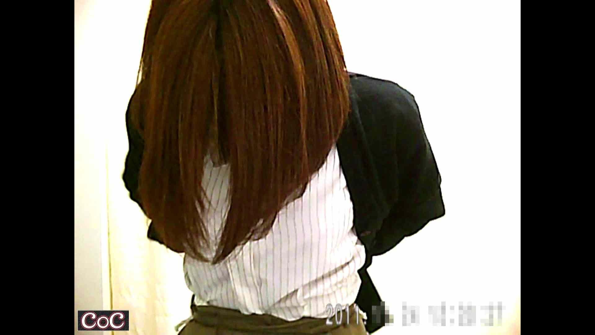 病院おもいっきり着替え! vol.102 おっぱい 濡れ場動画紹介 87pic 83