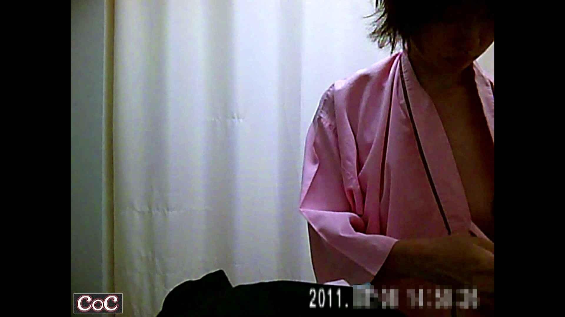 病院おもいっきり着替え! vol.12 貧乳 セックス無修正動画無料 110pic 8