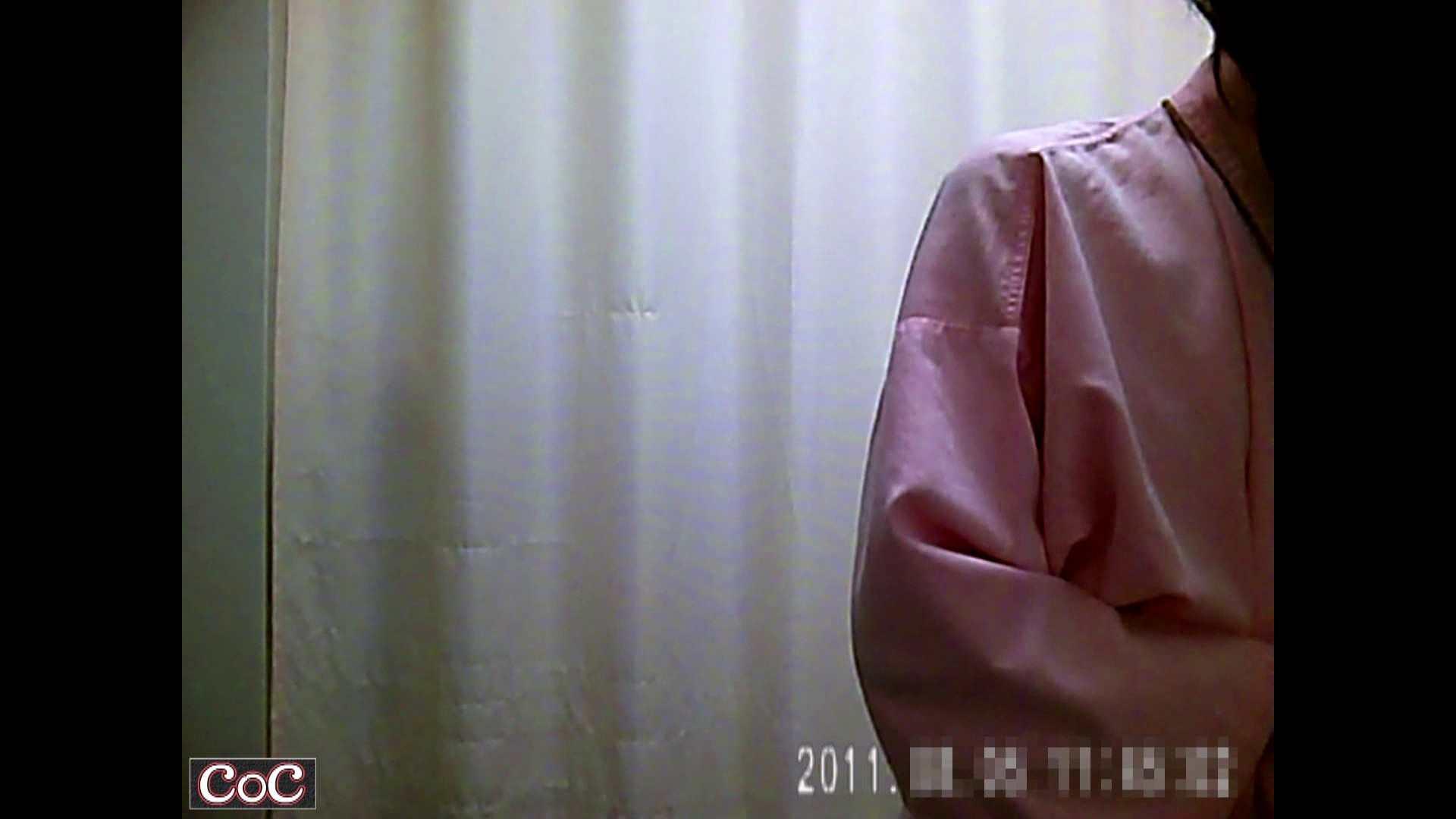病院おもいっきり着替え! vol.12 貧乳 セックス無修正動画無料 110pic 35