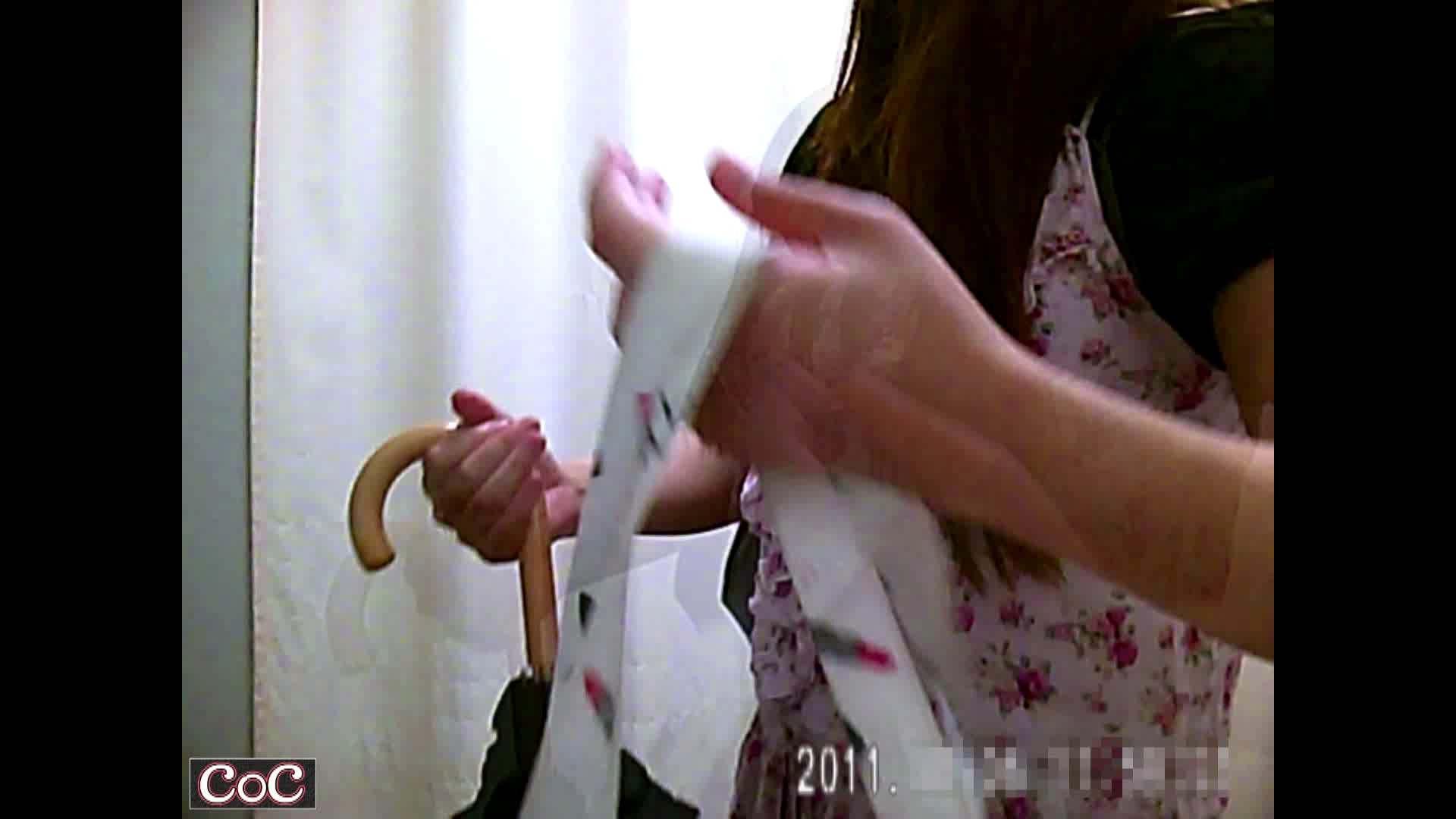 病院おもいっきり着替え! vol.12 おっぱい 盗み撮り動画 110pic 85