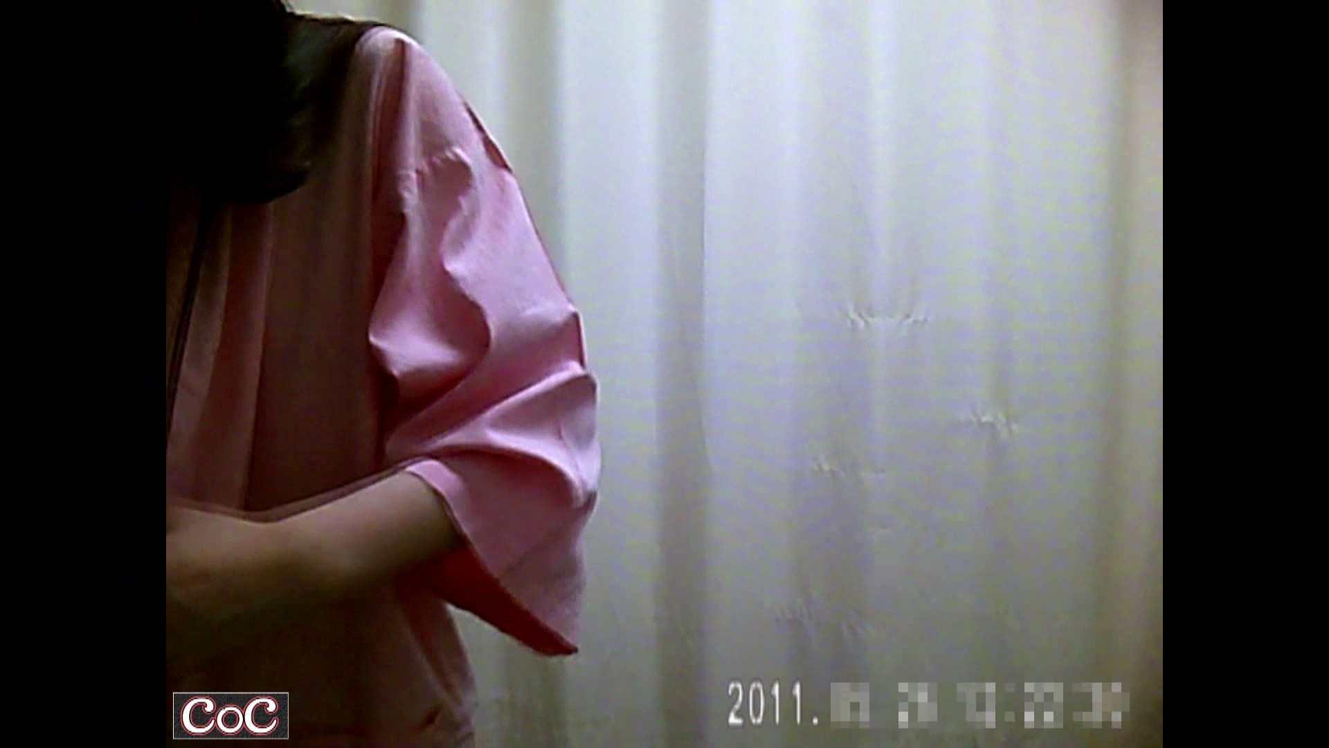 病院おもいっきり着替え! vol.134 HなOL すけべAV動画紹介 99pic 11
