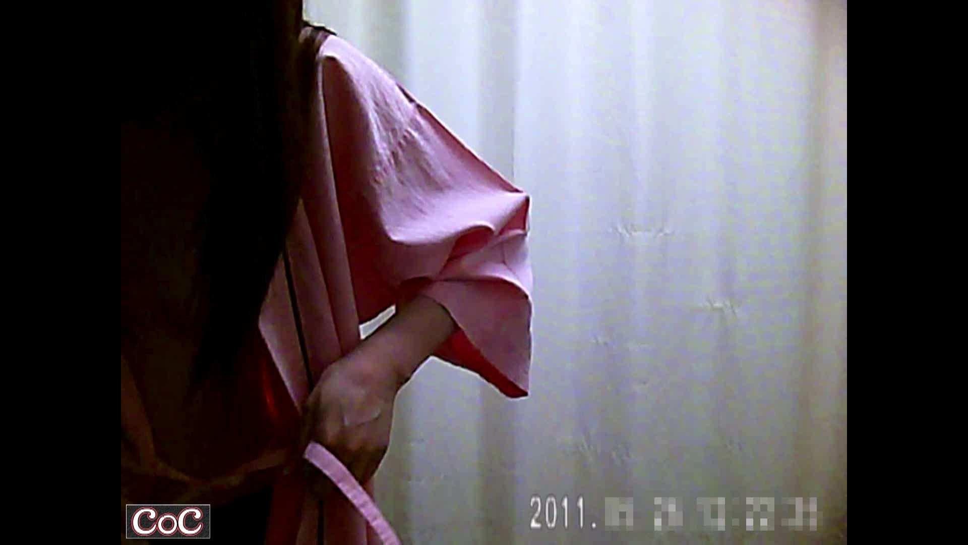 病院おもいっきり着替え! vol.134 エッチな盗撮 セックス無修正動画無料 99pic 12