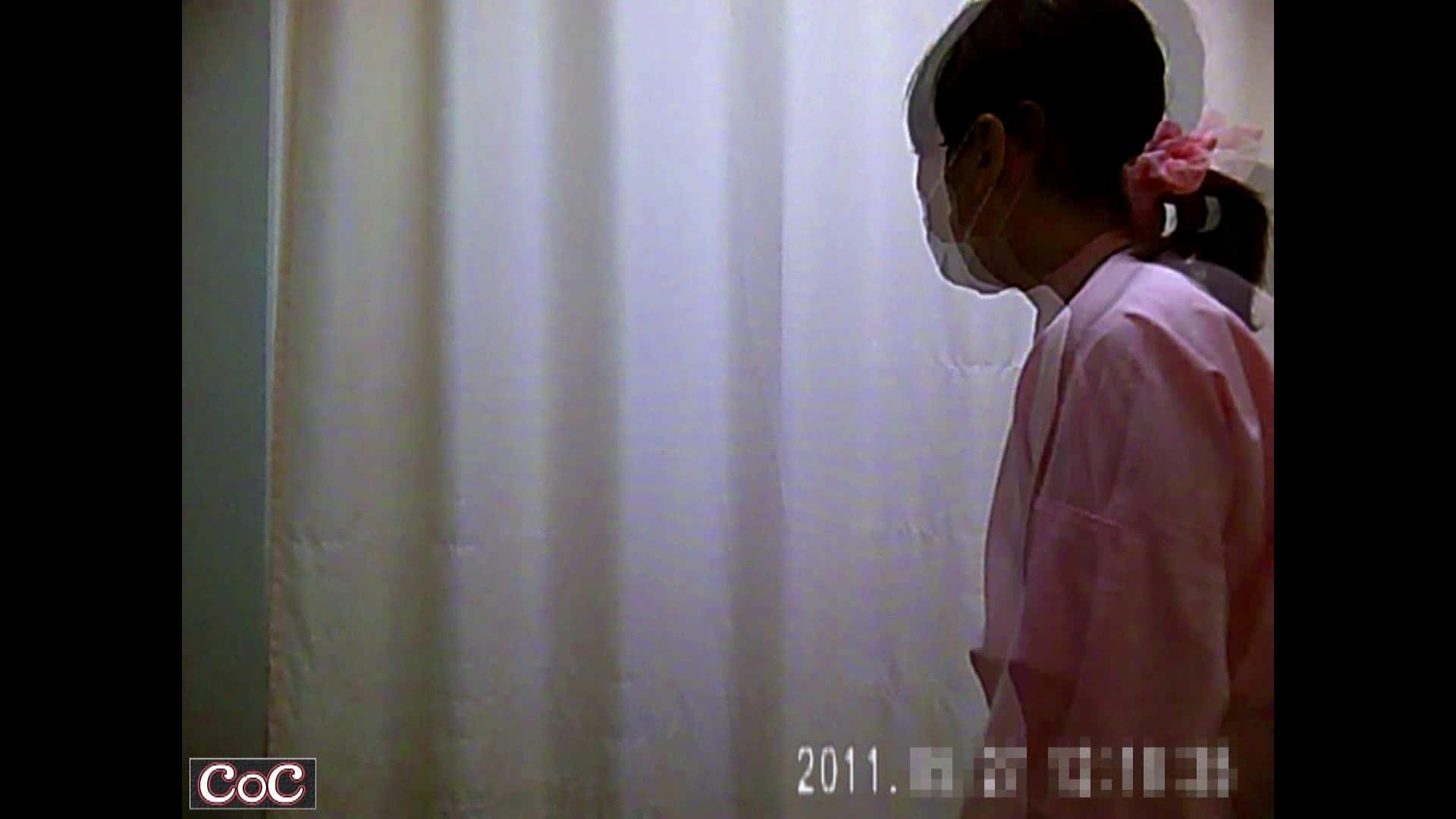 病院おもいっきり着替え! vol.134 乳首 われめAV動画紹介 99pic 15