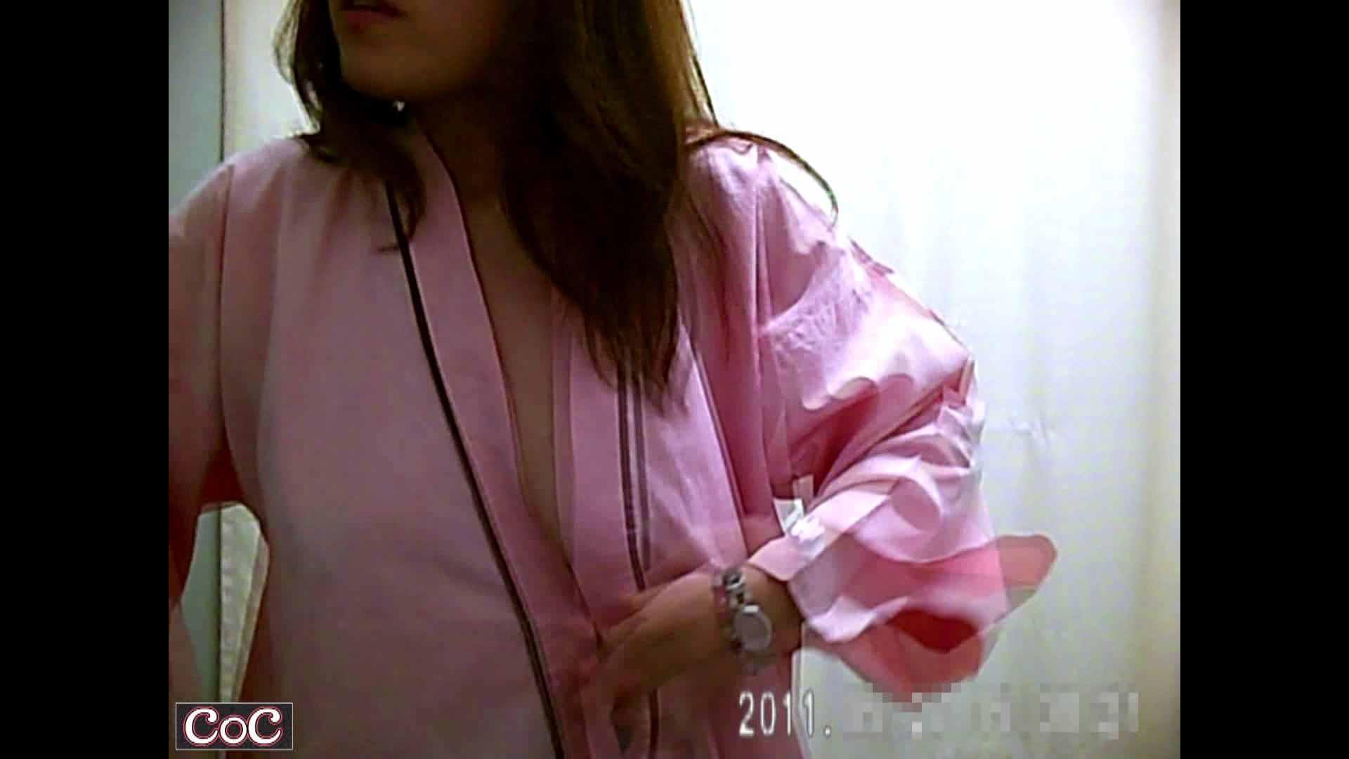 病院おもいっきり着替え! vol.134 おっぱい 盗み撮り動画 99pic 49
