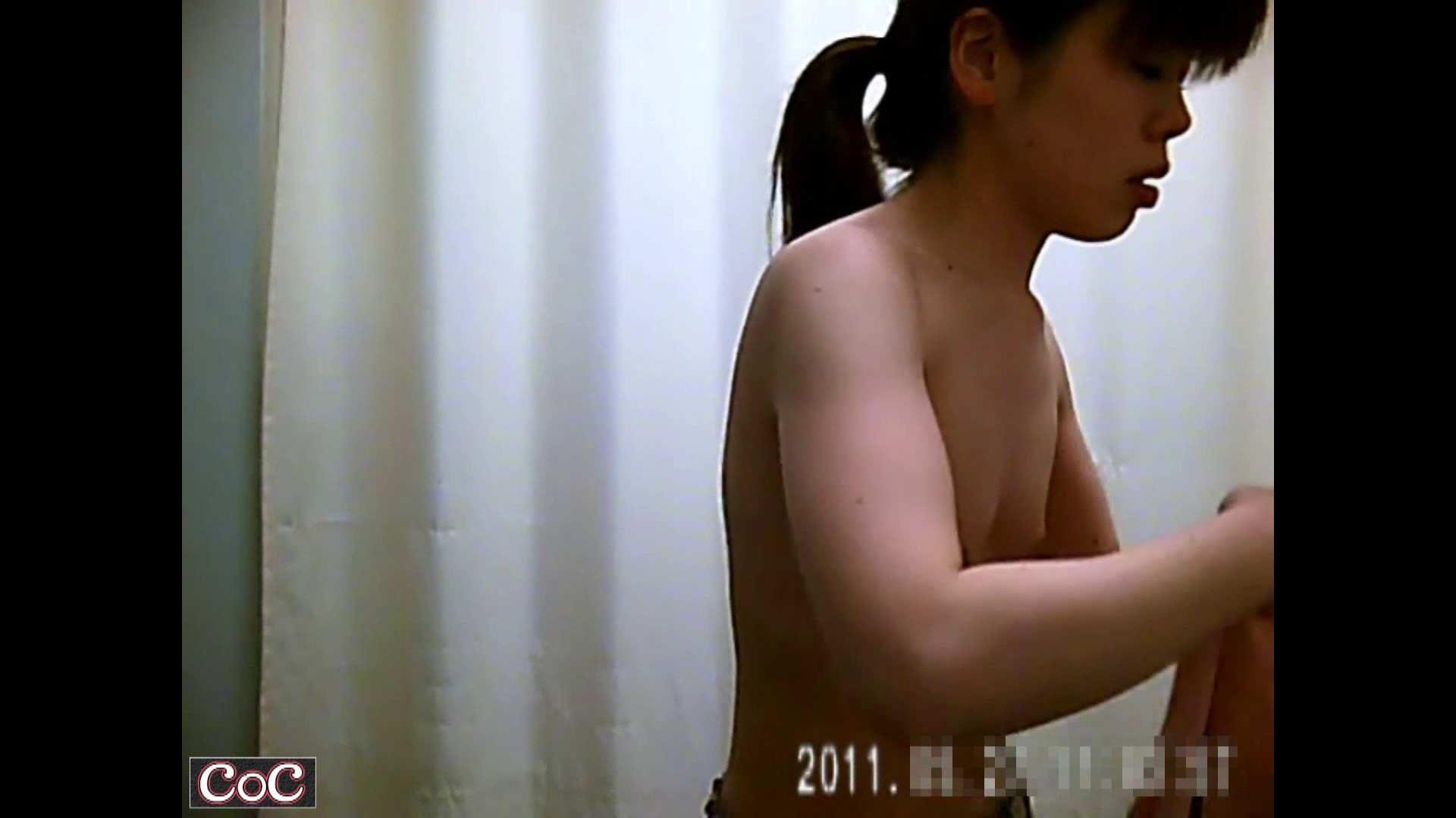 病院おもいっきり着替え! vol.143 乳首 われめAV動画紹介 102pic 6