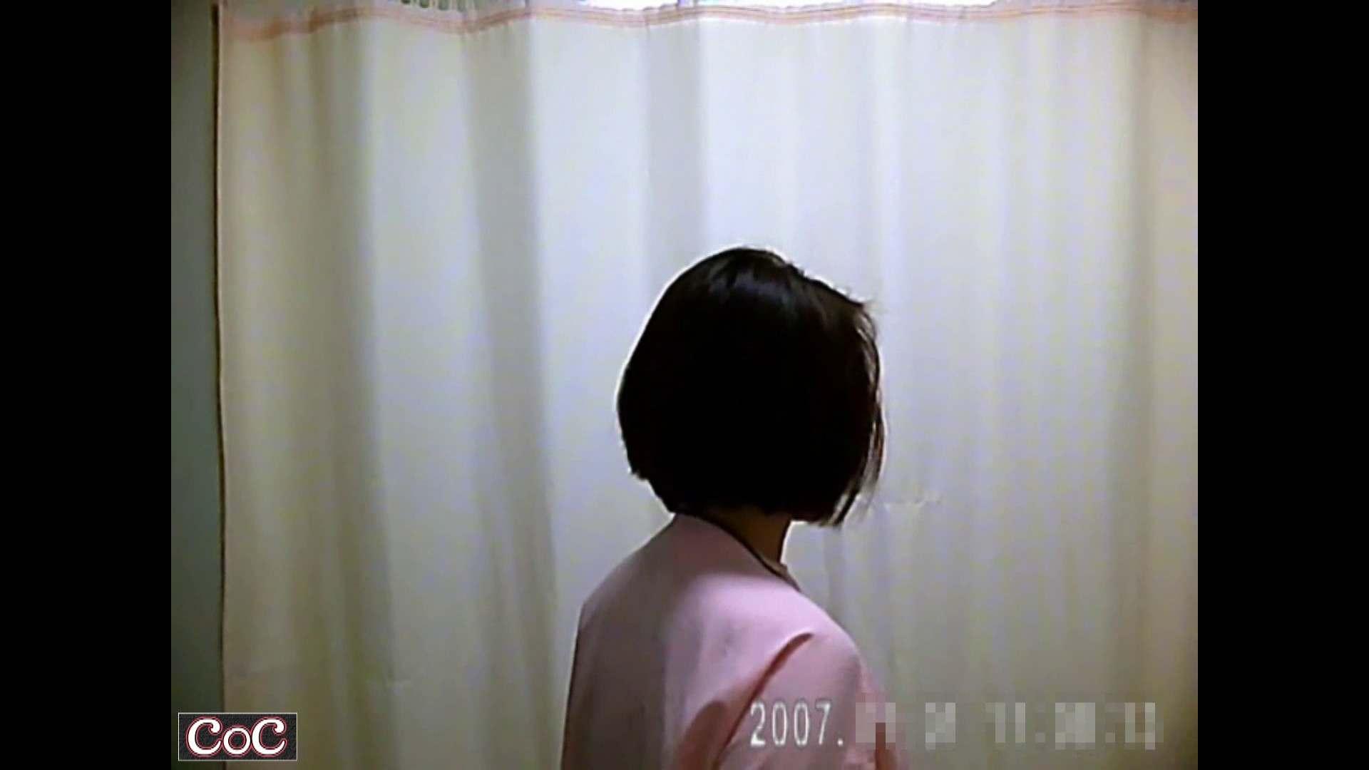 病院おもいっきり着替え! vol.143 HなOL オメコ無修正動画無料 102pic 92