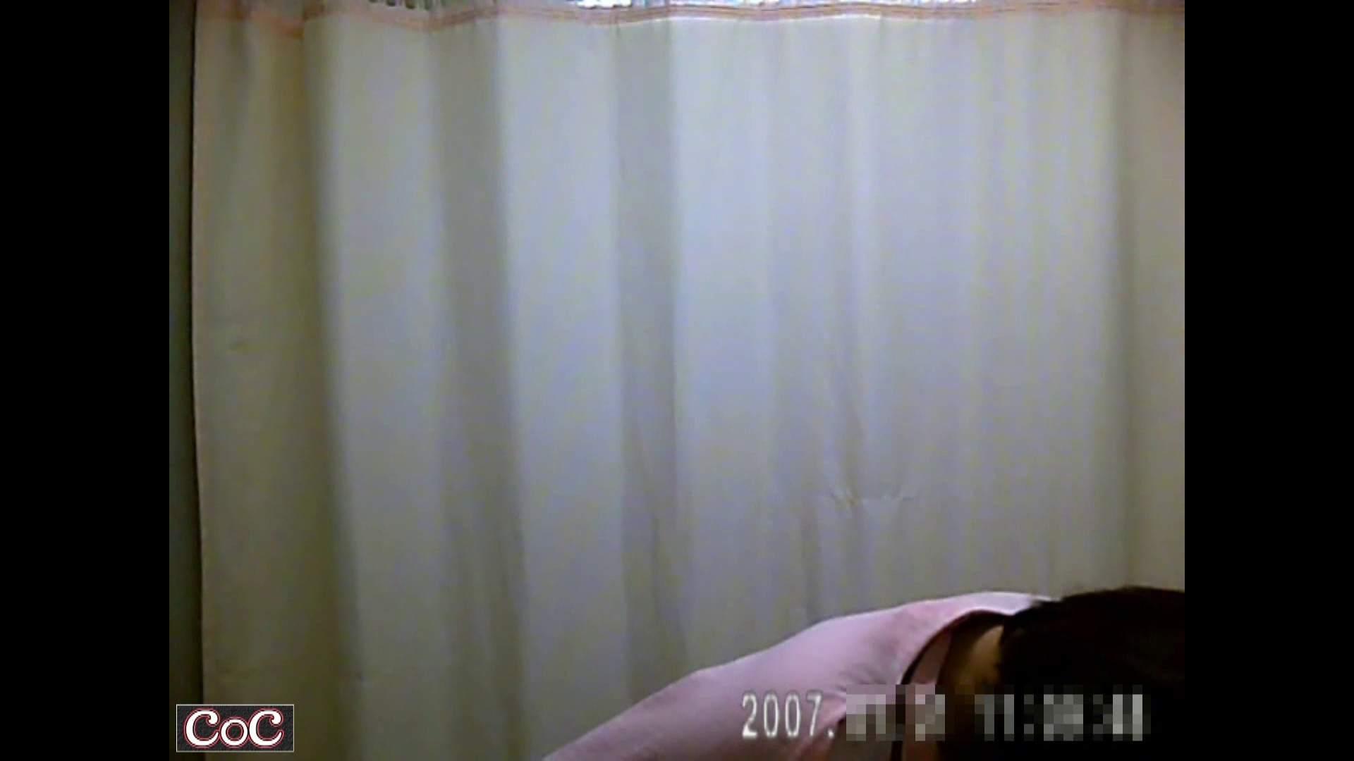 病院おもいっきり着替え! vol.143 HなOL オメコ無修正動画無料 102pic 101