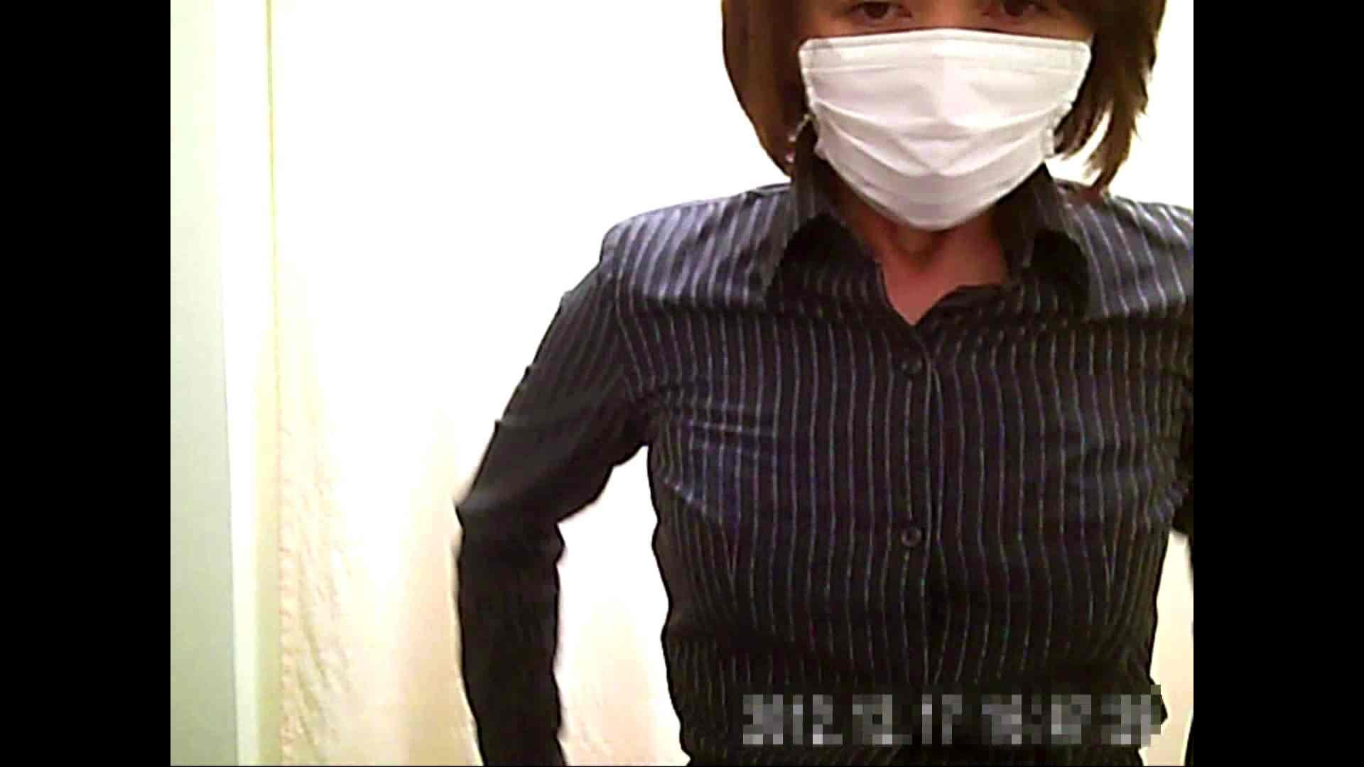 病院おもいっきり着替え! vol.180 HなOL えろ無修正画像 97pic 29