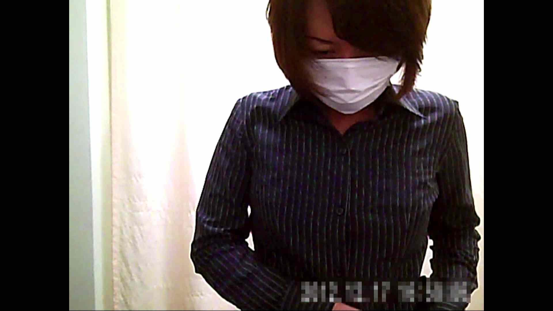 病院おもいっきり着替え! vol.180 乳首 オメコ無修正動画無料 97pic 42